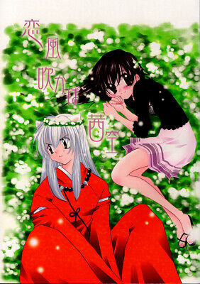 InuYasha Inu Yasha x Kagome ENGLISH Translated LOVE Doujinshi Comic It is the ev