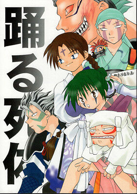 InuYasha ENGLISH Translated BL GAG Doujinshi Comic Jakotsu Band of Seven Dancing