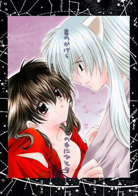 InuYasha Inu Yasha x Kagome ENGLISH Translated LOVE Doujinshi Comic A Drop of
