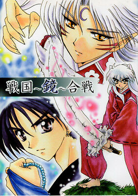 InuYasha ENGLISH Translated Doujinshi Comic Sesshomaru x Rin Feudal Mirror