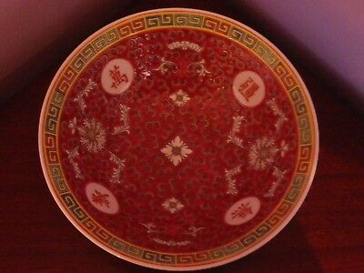 Fab Vintage Chinese Porcelain Red Bat & Calligraphy Design Bowl 20 Cms Diameter