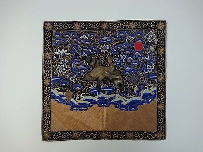 Antique Chinese 19th Century Officials Rank Badge Silk Embroidered SIGNED