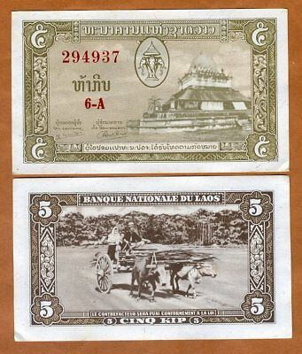 Lao / Laos, 5 Kip, ND (1957), P-2b, aUNC > First Issue
