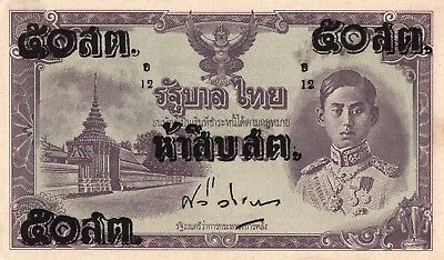 1946 Government of Thailand 50 Satang Pick#62