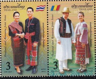 THAILAND-2018-THAILAND-ROMANIA JOINT ISSUE-  new