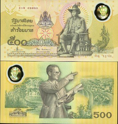 Thailand 500 Baht Nd 1996 P 101 Polymer Comm. Sign 66 Bordee Reungchai Unc Nr