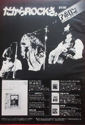 1972 LED ZEPPELIN Cassette Tape AD ROBERT PLANT JIMMY PAGE CLIPPING JAPAN U1 B12