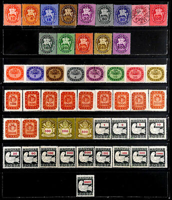 Hungary: 1940's Stamp Collection Mostly Unused Sets