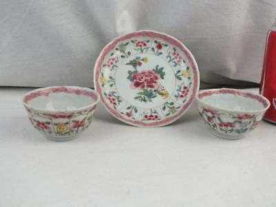 Pair Fine Early 18Th C Chinese Yongcheng Famille Rose Moulded Saucer & Tea Bowls