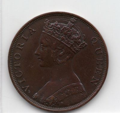 Hong Kong 1865 ONE Cent Copper Coin
