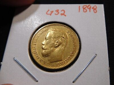 G32 Russia Empire 1898 GOLD 5 Rouble
