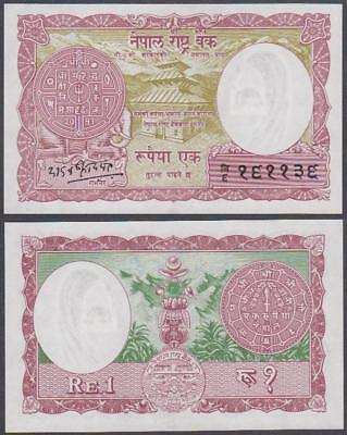 ND (1965) Central Bank of Nepal 1 Rupee (Unc)