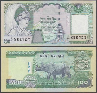 ND (2002) Central Bank of Nepal  Rhinoceros 100 Rupees (Unc)