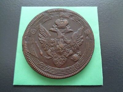 1803 Russia 5 Kopeck large copper coin Better eagle details