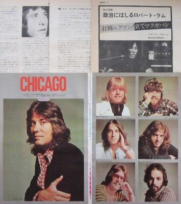CHICAGO ROBERT LAMM Terry Kath ALICE COOPER 1972 CLIPPING JAPAN U1 V16 8PAGE