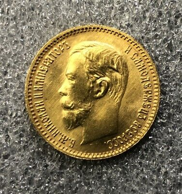 1904 Russia Gold Coin 5 Rouble High Grade