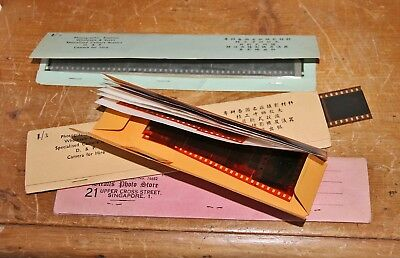 About 60 negatives of Singapore c1960s in 4 film wallets. National Service?