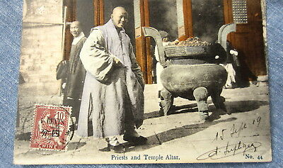 China Shanghai Priests Temple Altar Dated  Sept 1919 Used Free Shipping