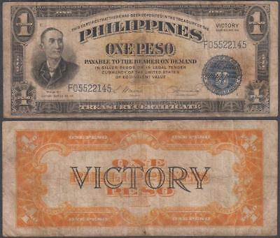 1944 Philippines WW II Victory Issue 1 Peso