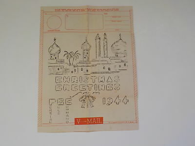 WWII V-Mail Christmas Greeting Card 1944 Persian Gulf Command WW II VTG Old WW2