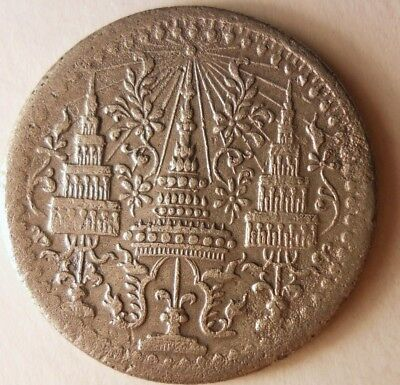 1862 THAILAND 1/8 FUANG - Very Rare Exotic Coin - Strong Grade - Lot #N18