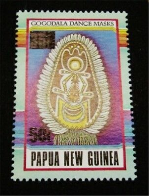 nystamps British Papua New Guinea Stamp # 867 Mint OG NH $80