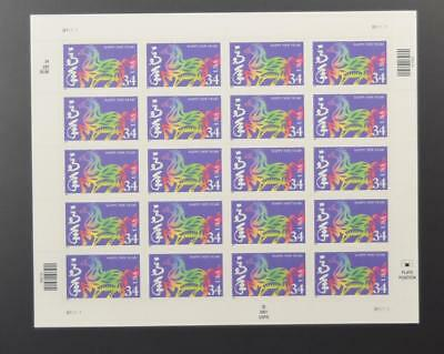 Us Scott 3559 Lunar New Year Pane Of 20 Stamps 34 Cents Face Mnh