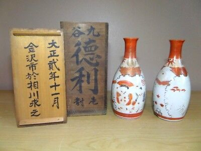 Pair of Japanese KUTANI Bottle Vases 19th Century MEIJI Period in Original Box