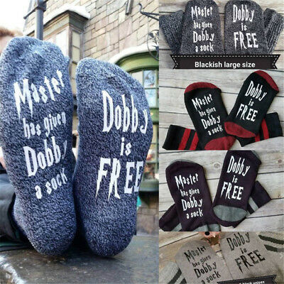 Women Men Comfortable Master Has Given Dobby A Sock Dobby Is Free Casual Socks