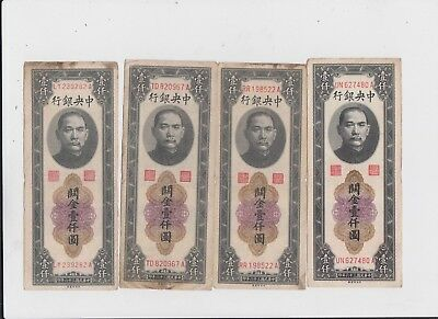 China paper money  8 old notes low grade and up
