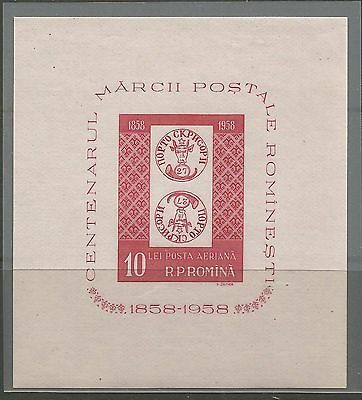 Romania 1958, 10L Romanian Stamp Anniversary M/s-Imperforate , S.g Ms2626,mnh**