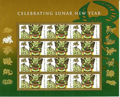 Full MINT SHEET OF 12 #4375 42 CENT New YEAR OF THE OX MNH