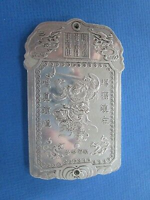 Chinese  Dancer Silver Scroll / Paper Weight with Chop mark