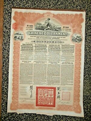 £20 Chinese Reorganisation Gold Loan 1913 BOND~SHARE CERTIFICATE & TOKENS