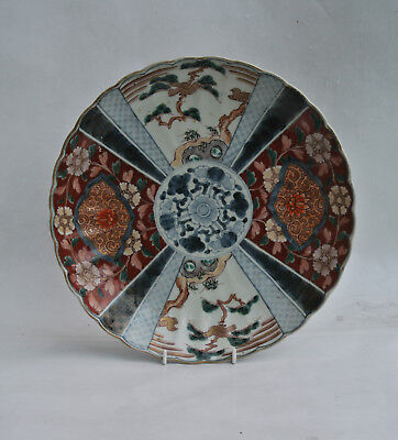Antique  JAPANESE IMARI DISH OF WAVY EDGE DISH FORM
