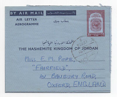 1961 JORDAN Aerogramme Cover ZERKA to OXFORD GB Stationery