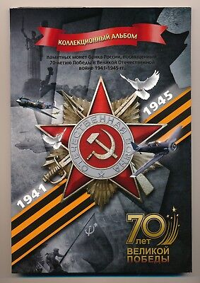 Russia 2015 Coin Set  70 Years of Victory WWII 5 & 10 Roubles 21* UNC /BU