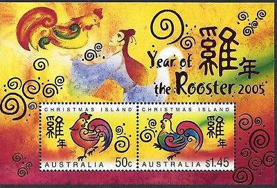 2005 YEAR OF THE ROOSTER Miniature sheet MNH Christmas island