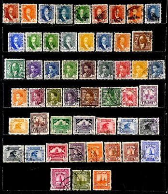 Iraq: Classic To 40's Stamp Collection