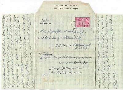 1960's MIDDLE EAST Aerogramme Cover to ZURICH SWITZERLAND Stationery