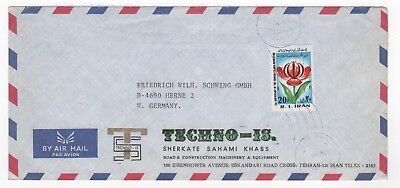 1981 MIDDLE EAST Air Mail Cover TEHRAN to HERNE GERMANY Commercial