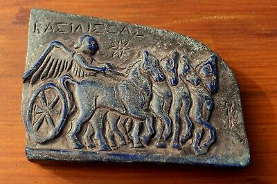 Very Rare Large Ancient Carving On A Lapis Lazuli Stone Slab Of A Roman Chariot