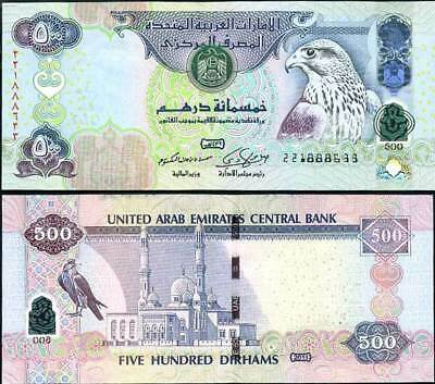 United Arab Emirates Uae 500 Dirhams 2011 P 32 Hybrid Unc