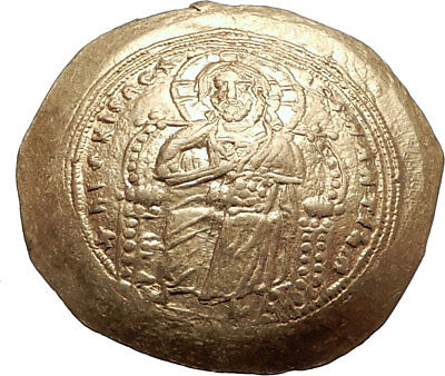 CONSTANTINE IX Authentic Ancient BYZANTINE 1042AD GOLD Coin w JESUS CHRIST