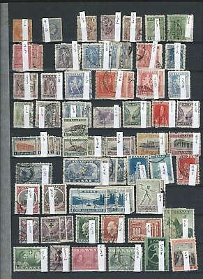 Greece - Large Collection (Early To Modern) On 13 Pages In Stockbook