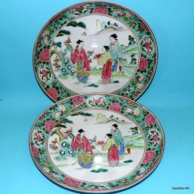 Japanese Porcelain Wonderful Antique Imperial Meiji 19Thc Charger Plates Geisha