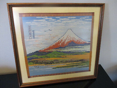VIntage JAPANESE Mountain EMBROIDERED SILK TAPESTRY Signed Framed Mt Takao Fuji?