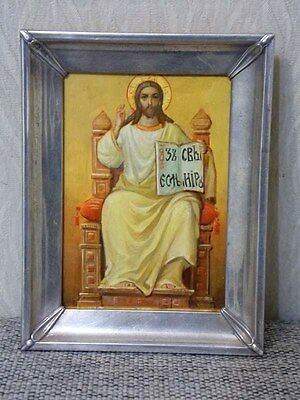 Russian ICON Jesus  silver frame hand painted egg tempera Lefkas ikona