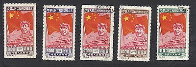 CHINA Red China Mao 5 stamps used all different could be reprint sold as is