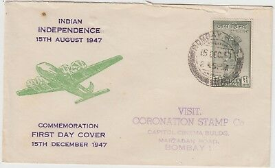 INDIA 1947 *INDIAN INDEPENDENCE COMMEMORATION* official illustrat FDC (15/12/47)